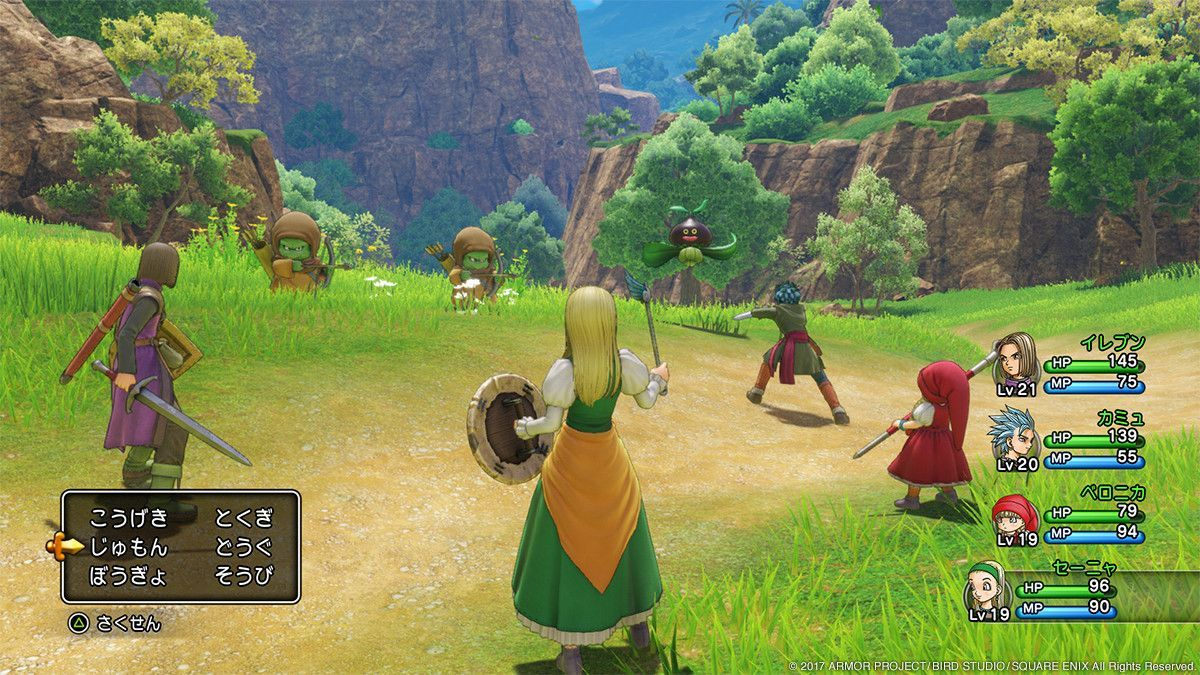Dragon Quest XI S : Les Combattants de la Destinée - Definitive Edition